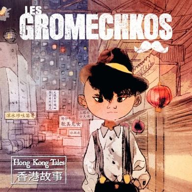 les Gromechkos