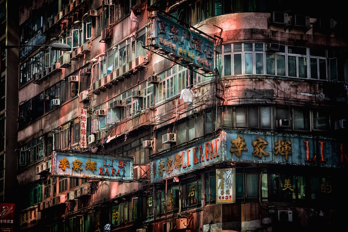 hong kong kowloon building