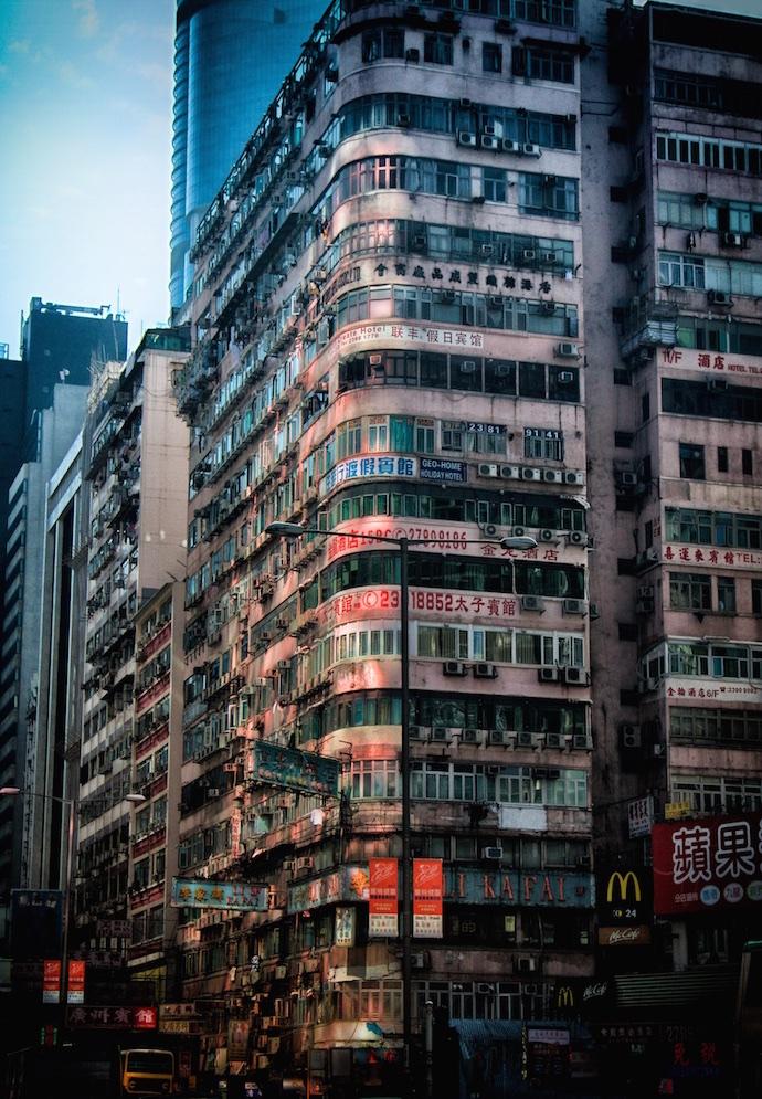 kowloon bulding