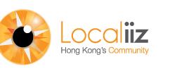 interview – Localiiz Hong Kong's community