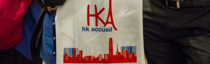 Hong Kong Acceuil welcome coffee